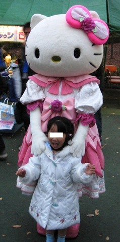 Kitty at SEIBU.jpg